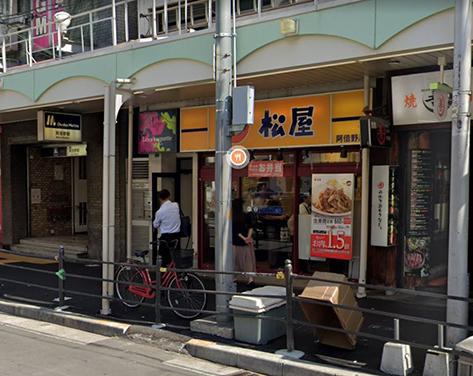 松屋阿倍野店付近